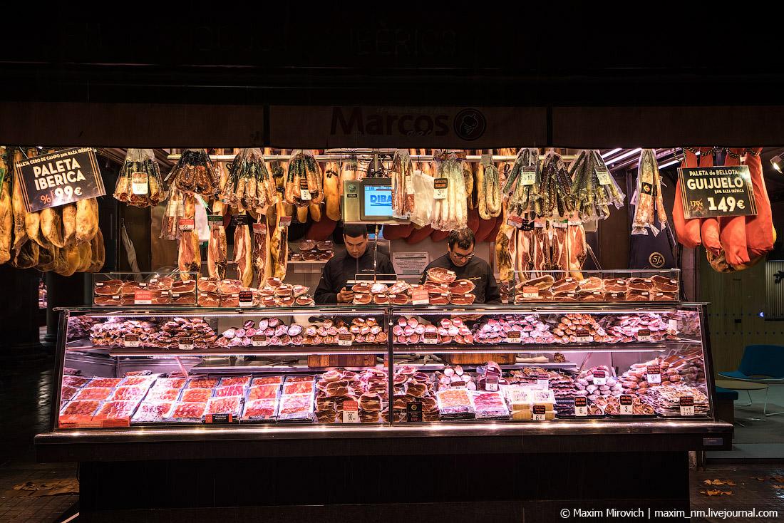 Чем кормят в Барселоне.