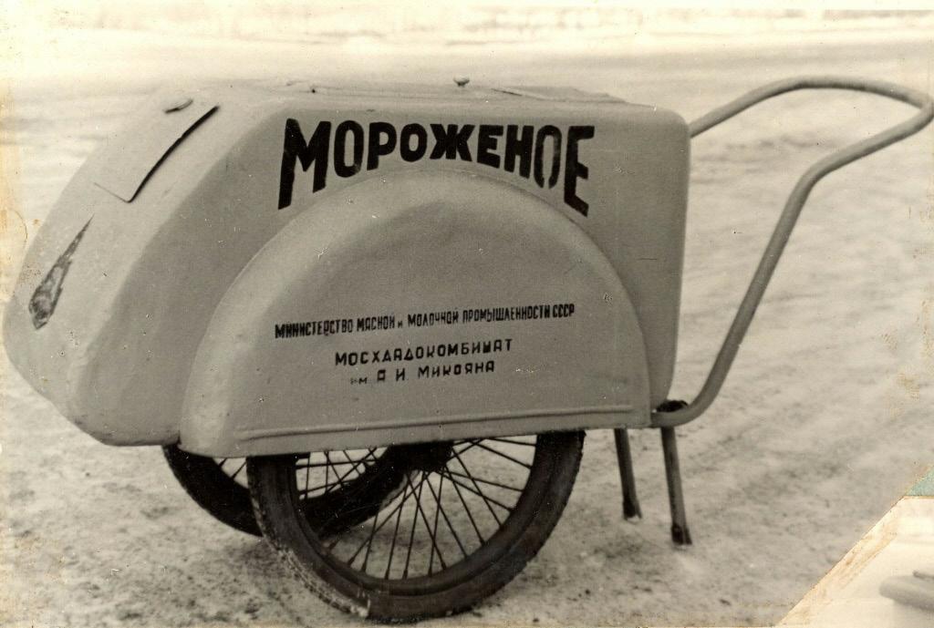 Главная тайна «вкусного советского мороженого». unnamed (1).jpg