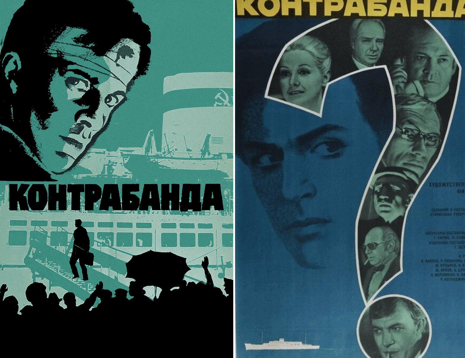 Убогие советские детективы. кино,СССР,телевидение