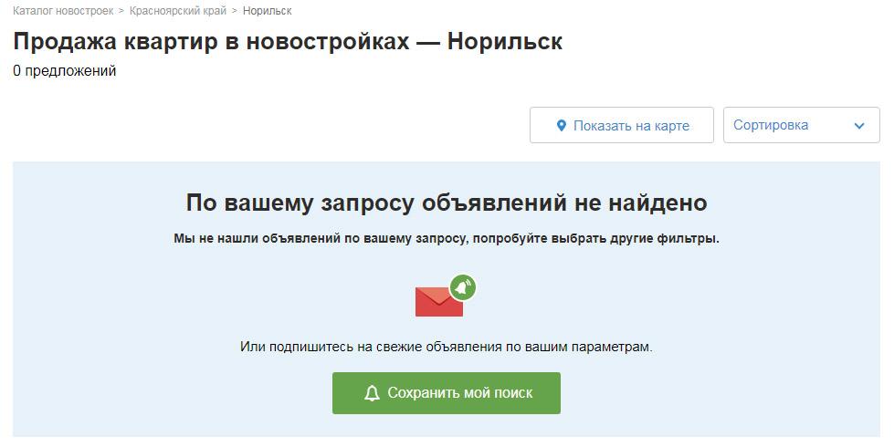 """Где та самая """"богатая Россия""""?"""