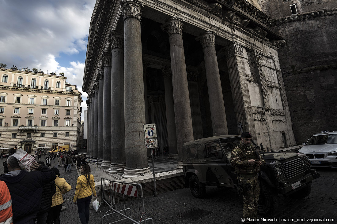 Рим. Прогулка по Вечному городу.