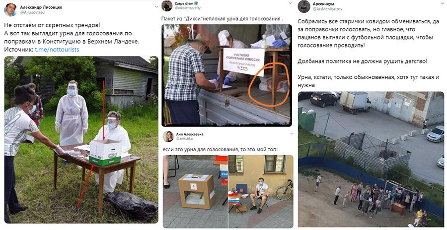 """Путин навсегда: обряд """"обнуления"""" и что будет дальше"""