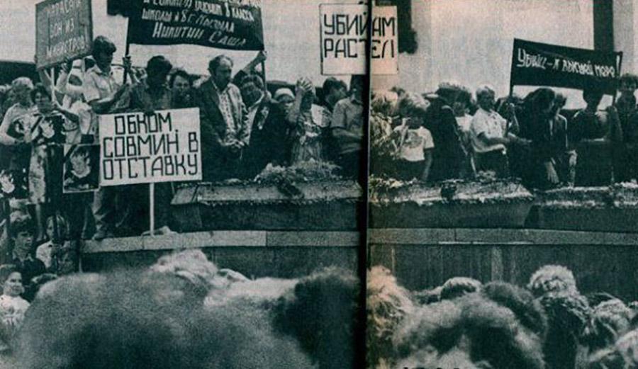 СССР: как проходили бунты и восстания против совка