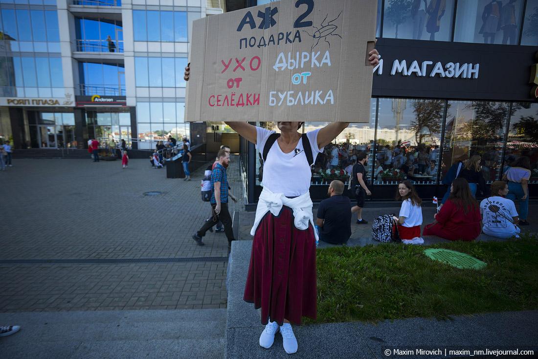 Беларусь. Плакаты протеста.