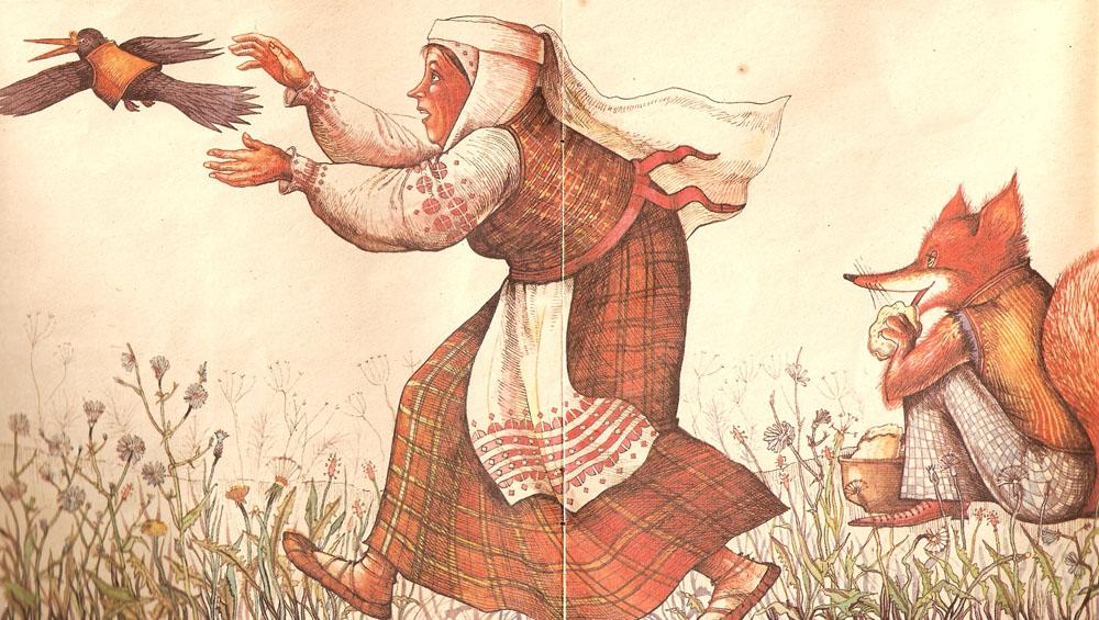 белорусские сказки с иллюстрациями в графике