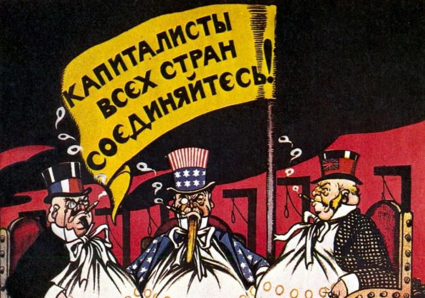 «Капитализм», которого не существует. лженаука,СССР,диктатура