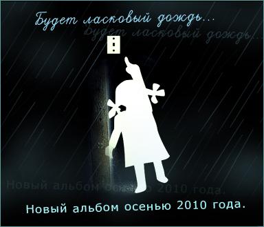 Album_Banner_1