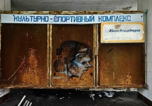 graffiti-v-zone-otchuzhdeniya_11_1