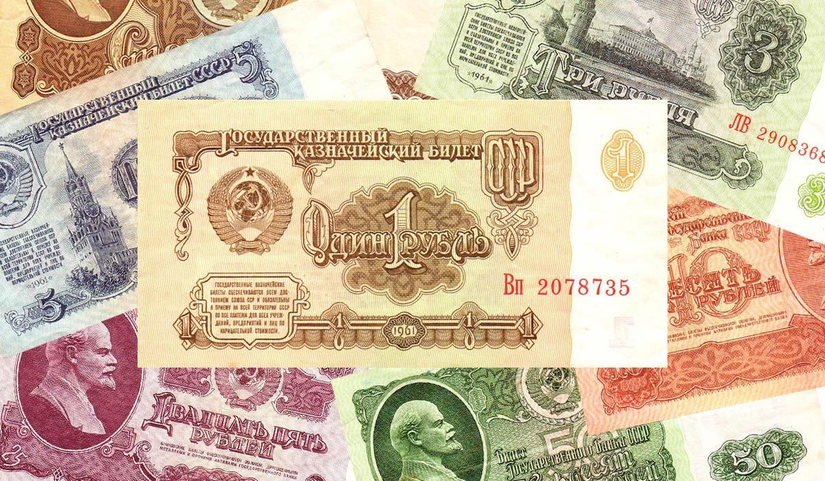 SSSR_1961.jpg