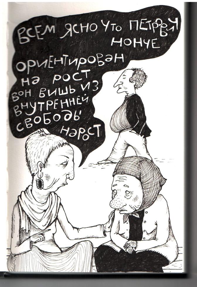 narost_sm