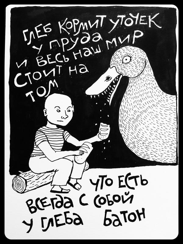 YO7aZGjWUZo