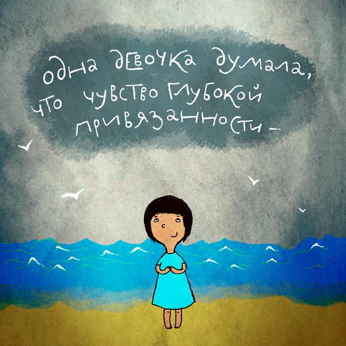 one_girl1