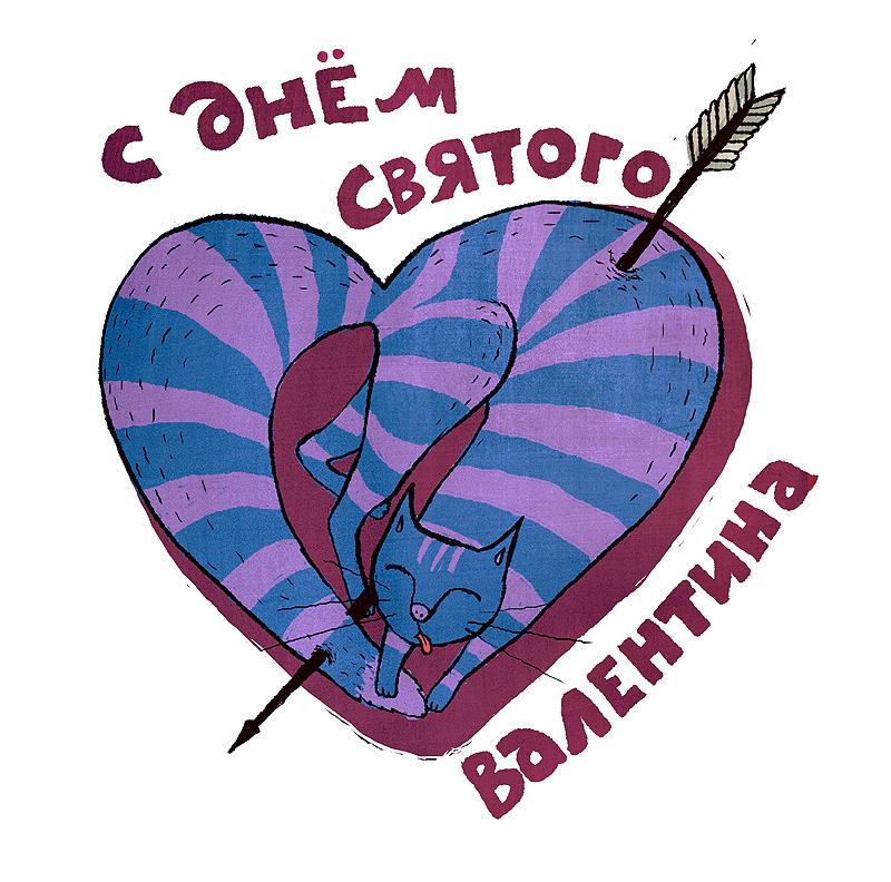 valentine_hard
