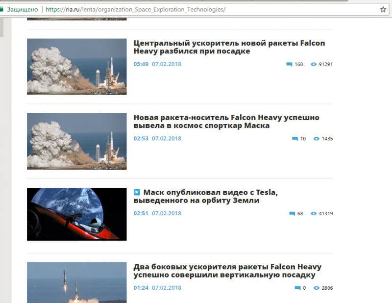 spaceX.PNG