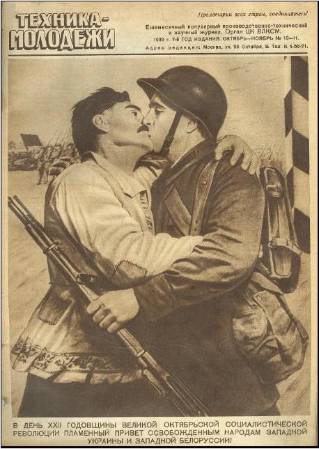 Фото гомосексуалистов ссср фото 76-442