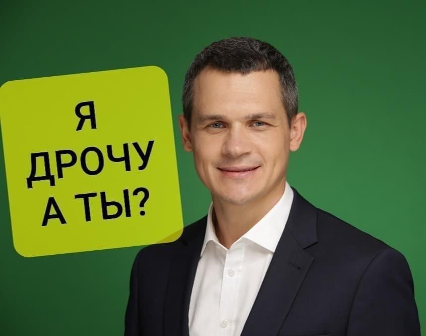 Харьковский губернатор, ещё тот креативщик🙄😲😂😂😂😂