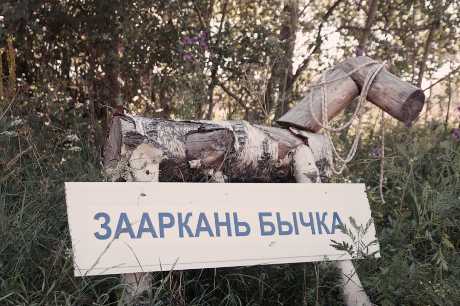 ivanovka07