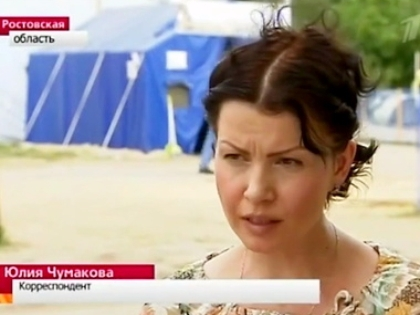 chumakova2