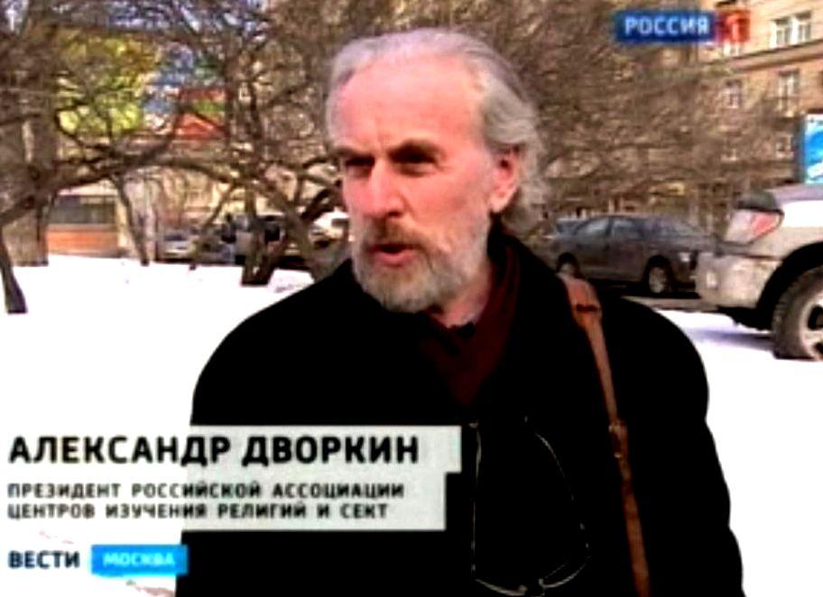 дворкин обр