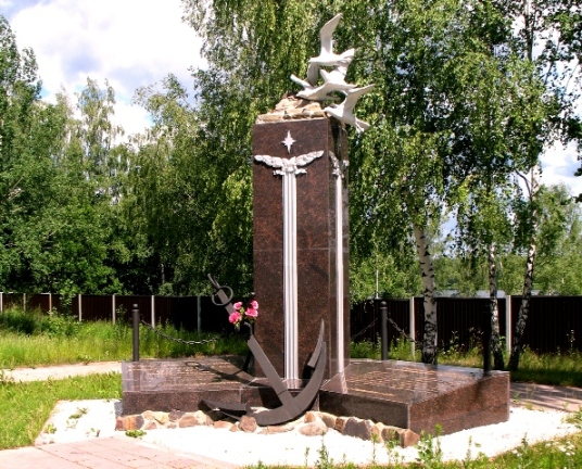 Десногорск 044 памятник погибшим морякам