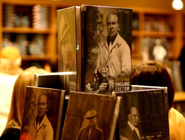 биографическое издание серии книг о Роне Хаббарде
