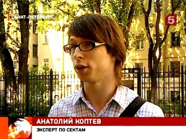 Анатолий Коптев на пятом канале