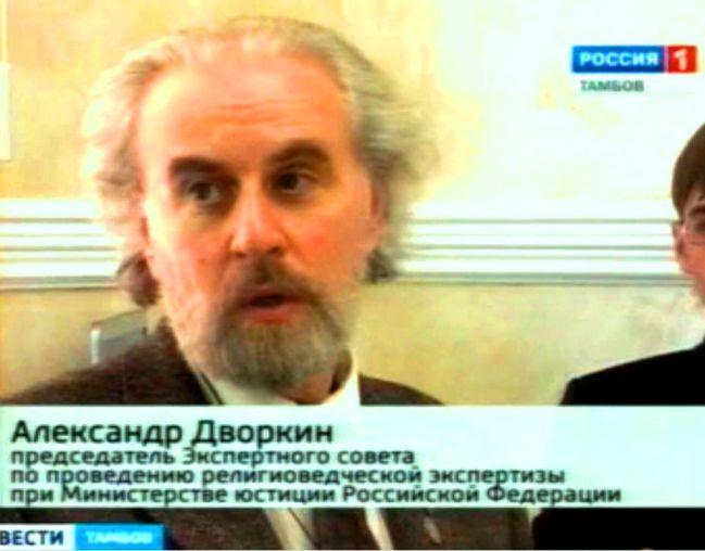 Высказывание Дворкина на ВТ Россия (Тамбов)