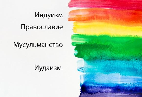 Потоки сознания в цветах.jpg