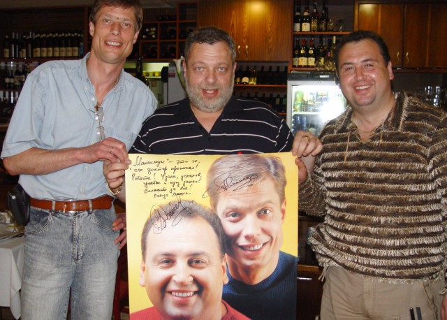 Смейтесь на здоровье вместе с Владимирами Данилец и Моисеенко!