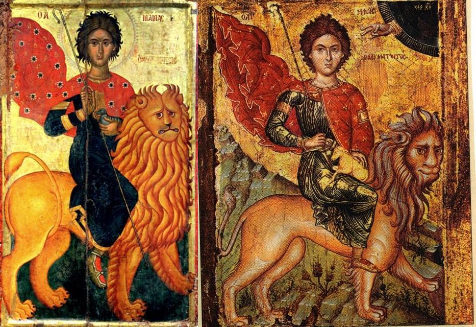 Кесария Каппадокийская. Повелитель зверей и Господин меча