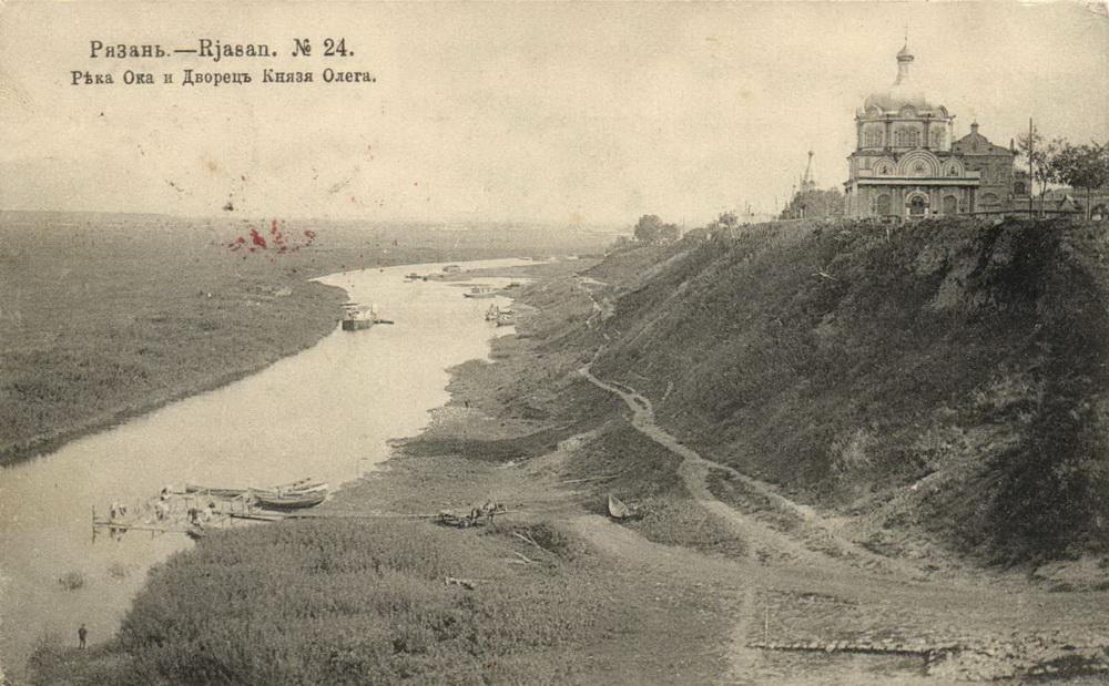 Река Ока и дворец князя Олега.jpg