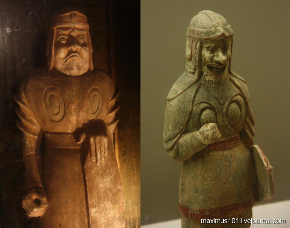 Родина сербов Монголия?