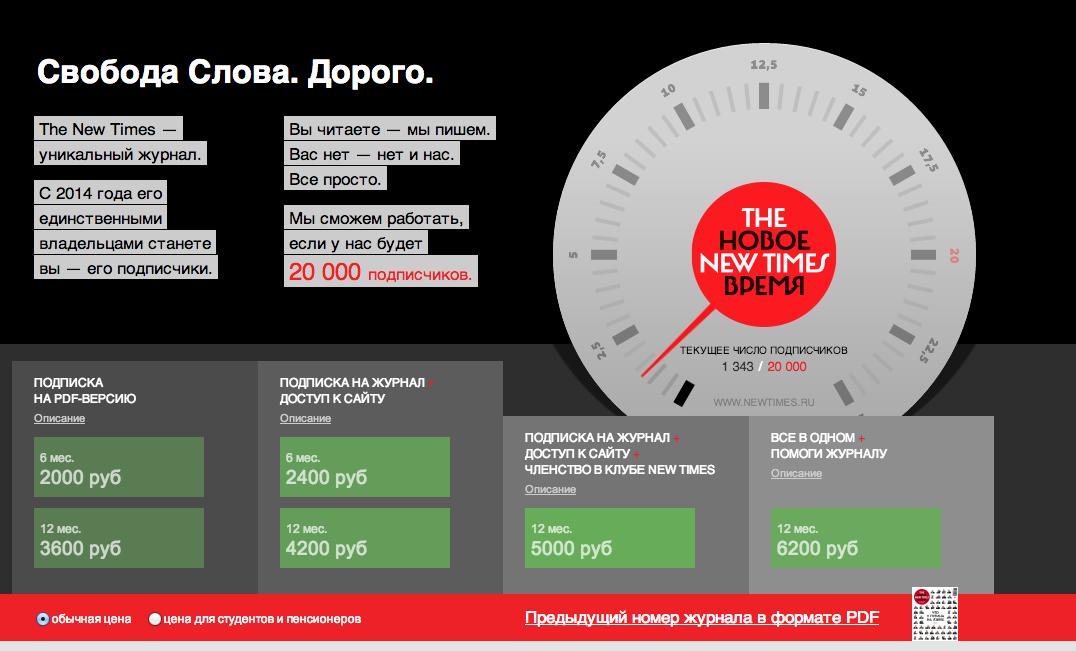 Снимок экрана 2013-11-30 в 20.53.51 1