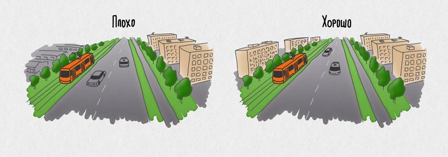tram_birulovo