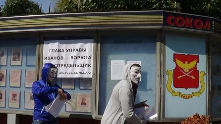 Братья Навального 2