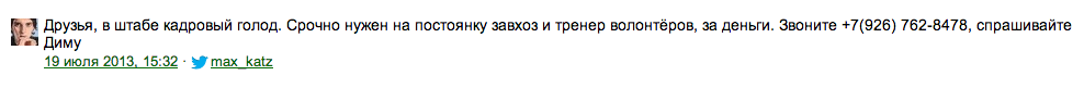 Снимок экрана 2014-01-01 в 3.44.26