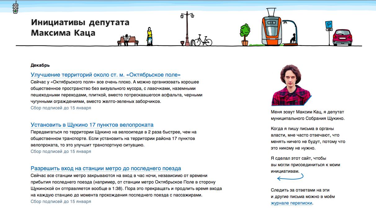 maxkatz.ru