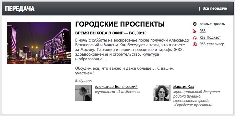 Снимок экрана 2014-02-27 в 23.09.25