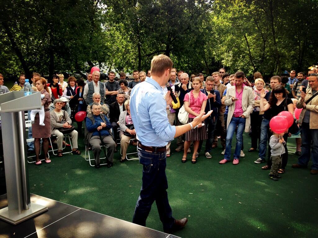 Навальный встреча