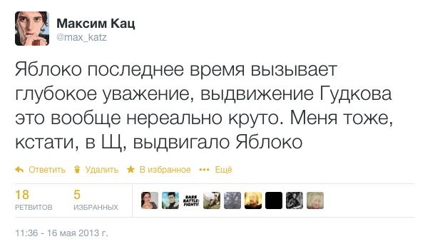 Снимок экрана 2014-04-30 в 16.08.40