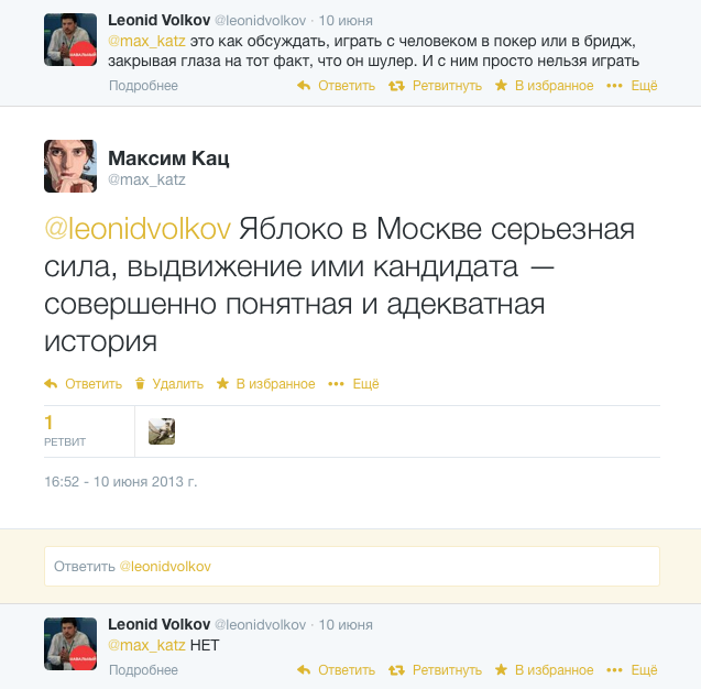 Снимок экрана 2014-04-30 в 16.14.50