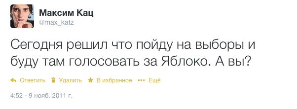 Снимок экрана 2014-04-30 в 16.13.35