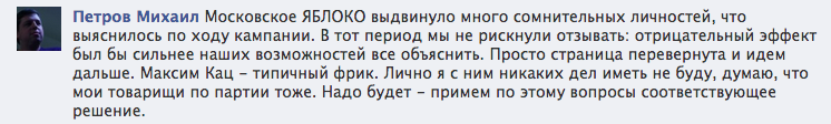 Снимок экрана 2014-04-30 в 16.10.38