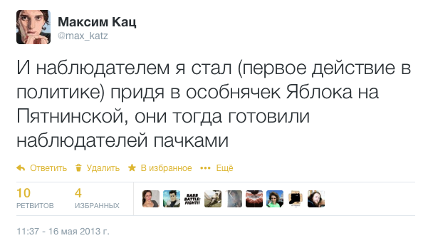 Снимок экрана 2014-04-30 в 16.08.49