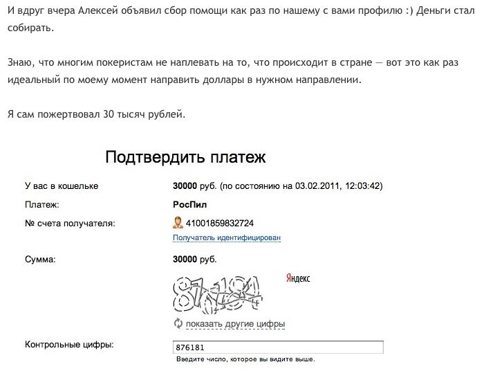 Снимок экрана 2014-05-29 в 17.44.34