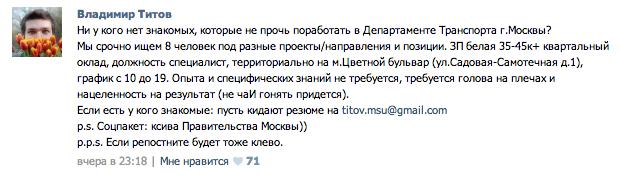 Снимок экрана 2013-01-24 в 3.31.23