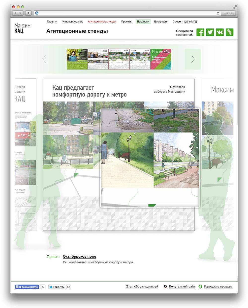 new_site_agit-places