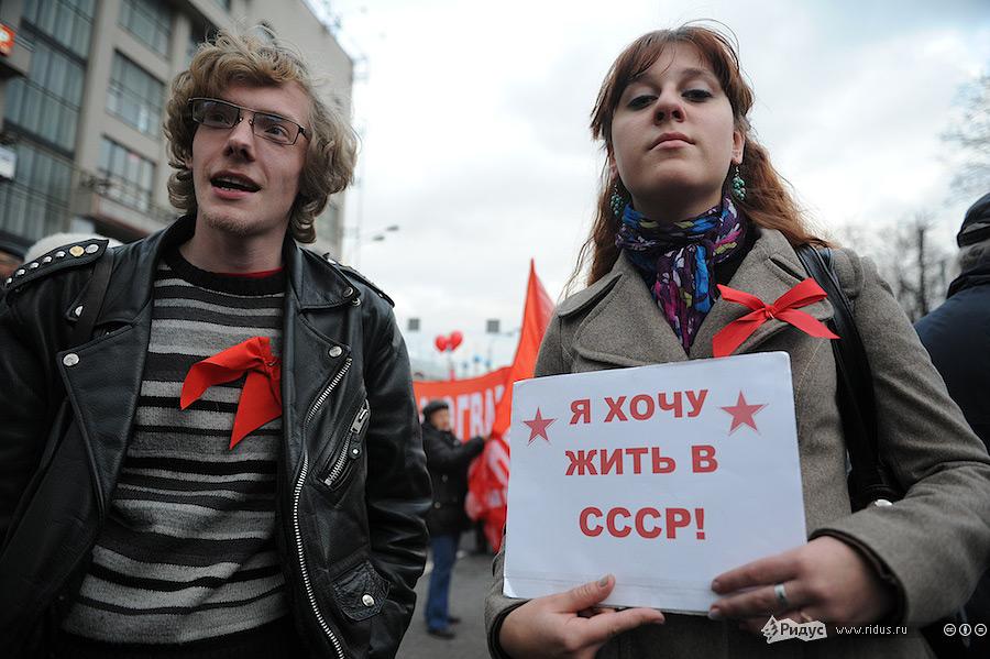 Хочу жить в СССР