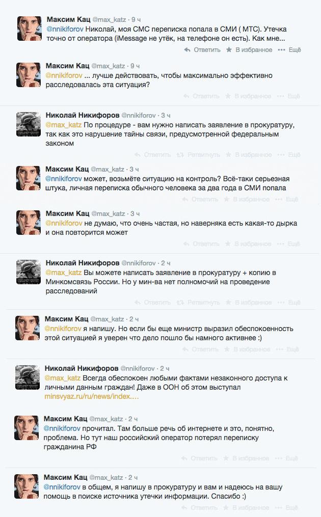 Screen-Shot-2014-09-04-at-2.01.32-AM-1