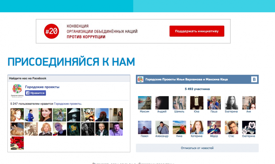 Снимок экрана 2014-10-10 в 16.31.16